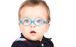 Заказать очки для ребенка